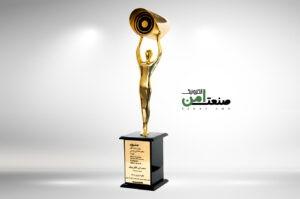 تندیس طلایی برترین برند ایرانی