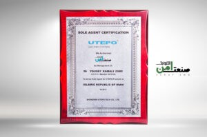 دریافت گواهینامه نمایندگی انحصاری کمپانی UTEPO