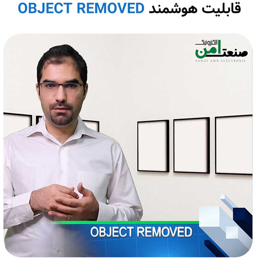 object_removed