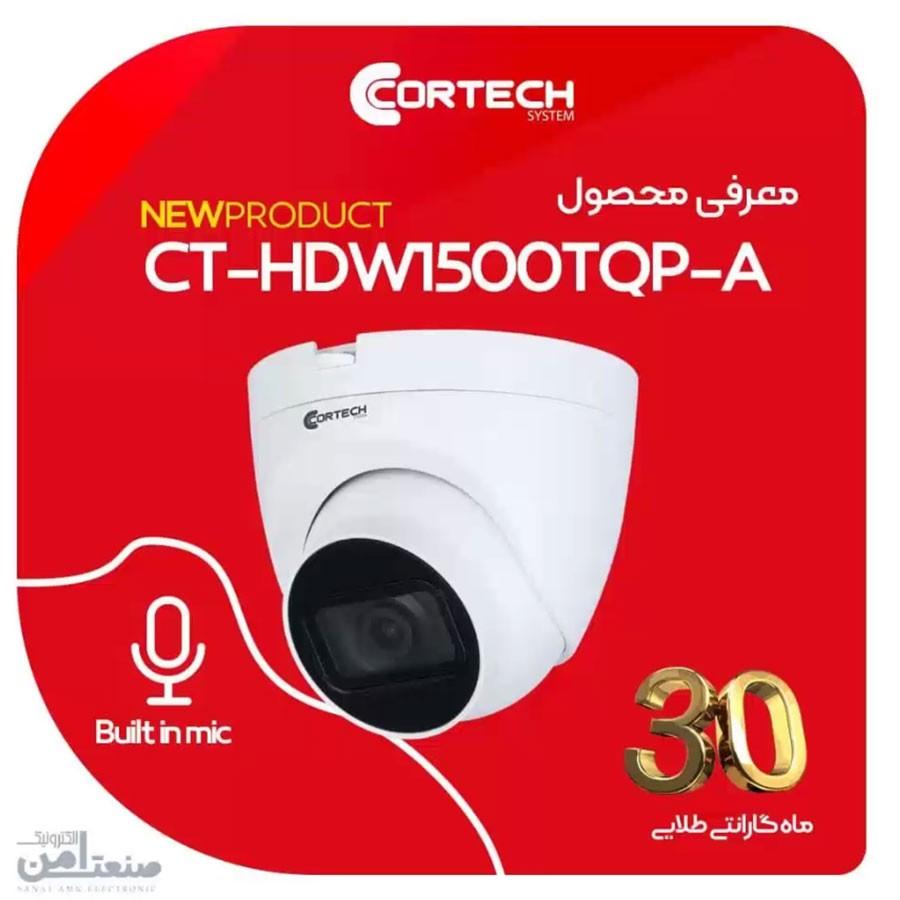 HDW1500TQP-A